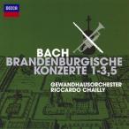 J.S.バッハ:ブランデンブルク協奏曲第1番-第3番・第5番 シャイー / LGO (CD) (2017/4/26発売)