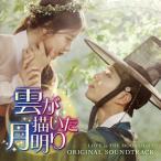 �ֱ�����������������ץ��ꥸ�ʥ륵����ɥȥ�å� (CD) (2����) (2017/4/21ȯ��)