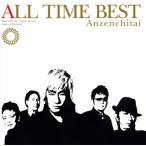 【メール便送料無料】安全地帯 / ALL TIME BEST (CD) (2枚組) (2017/5/17発売)