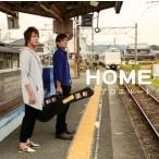 アロエルート / HOME (CD) (2017/4/19発売)