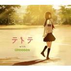 whiteeeen / テトテ with GReeeeN (CD+DVD) (2枚組) (初回出荷限定盤) (2017/5/17発売)