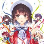 「冴えない彼女の育てかた」Character Song Collection (CD) (2017年12月末までの期間限定生産) (2017/6/28発売)
