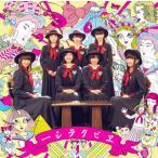 私立恵比寿中学 / 未定 (CD) (2017/5/31発売)
