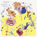 「アイカツスターズ!」2ndシーズン挿入歌ミニアルバム〜Fantastic Ocean (CD) (2017/7/5発売)