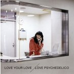 LOVE PSYCHEDELICO / LOVE YOUR LOVE (CD) (2017/7/5発売)