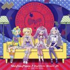 「アイドルタイムプリパラ」♪ソングコレクション〜ゆめペコ〜DX [CD+DVD][2枚組](2017/7/26発売)