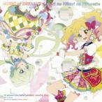 「アイカツスターズ!」2ndシーズン新OP / EDテーマ〜MUSIC of DREAM!!! / 森のひかりのピルエット / AIKATSU☆STARS![CD](2017/11/1発売)