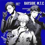 「ヒプノシスマイク-Division Rap Battle-」〜未定 / ヨコハマ・ディビジョン「Mad Trigger Crew」[CD] (2017/11/15発売)