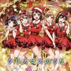 「BanG Dream!」〜クリスマスのうた / Poppin'Party [CD+BD][2枚組][初回出荷限定盤(Blu-ray付生産限定盤)](2017/12/13発売)