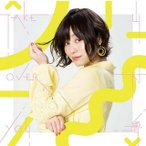 山村響 / Take Over You[CD] (2019/3/6発売)
