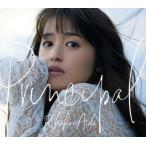 逢田梨香子 / Principal [CD+DVD][2枚組][初回出荷限定盤](2019/6/19発売)