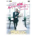"""""""チョ・グォンとガインの""""私たち結婚しました-コレクション-(アダムカップル編) Vol.5〈2枚組〉(DVD"""