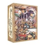 【送料無料】ロードス島戦記〜英雄騎士伝〜 DVD-BOX(DVD)[7枚組]