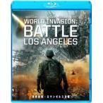 世界侵略:ロサンゼルス決戦(ブルーレイ)