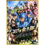 【メール便送料無料】忍たま乱太郎 特別版(DVD)[2枚組]