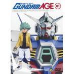 機動戦士ガンダムAGE 第1巻(DVD)