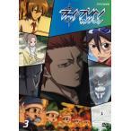 【メール便送料無料】ファイ・ブレイン〜神のパズル Vol.3 (DVD)