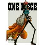 """【送料無料】ONE PIECE Log Collection""""BROOK"""" (DVD)[4枚組][期間限定出荷]【201"""