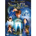 ナニー・マクフィーの魔法のステッキ (DVD)