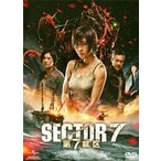 第7鉱区 (DVD)【2012/5/9】