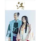 NHK大河ドラマ 江〜姫たちの戦国〜 総集編 DVD-BOX (DVD)[2枚組]