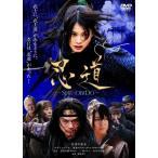 【メール便送料無料】【PG12】 忍道-SHINOBIDO- (DVD)【2012/7/3】