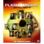 フラッシュフォワード コンパクトBOX (DVD)【M】[12枚組]【2012/7/18】
