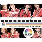 Berryz工房 / Berryz工房コンサートツアー2012春〜ベリーズステーション〜(ブルーレイ)【2012/8/