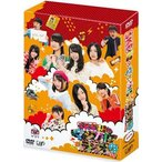 SKE48のマジカル・ラジオ2 DVD-BOX〈3枚組〉 (DVD)[3枚組]【2012/9/7】