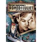 【メール便送料無料】ロミオ&ジュリエット (DVD)【2012/9/28】