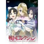 戦国コレクション vol.07 (DVD)【2012/10/31】