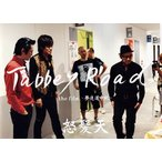 【送料無料】怒髪天 / Tabbey Road the film-夢追道中紀-〈2枚組〉 (DVD)[2枚組]【2012/10/2