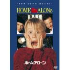 ホーム・アローン (DVD)【2012/12/19】
