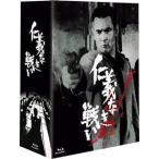 仁義なき戦い Blu-ray BOX(ブルーレイ)[7枚組][初回出荷限定]