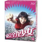 東京全力少女 Blu-ray BOX(ブルーレイ)[6枚組]【2013/4/24】