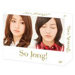 So long! DVD-BOX 豪華版 Team K パッケージver.(DVD)(4枚組)(初回出荷限定)(201