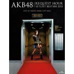 AKB48 / リクエストアワーセットリストベスト100 2013 Blu-ray 4DAYS BOX(ブル