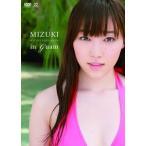 譜久村聖 / タイトル未定(DVD)(2013/5/22)