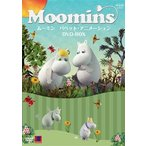 ムーミン パペット・アニメーション DVD-BOX(DVD)(5枚組)(2013/6/21)