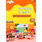みいつけた!いすのまちのコッシー ひとりぼっちのコッシー(DVD)(2013/6/26)