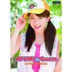 石田亜佑美 / AYUMI in GUAM(DVD)(2013/8/14)