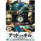 デッドorキル(DVD)(2013/8/2)
