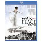 戦争と平和(ブルーレイ)(2013/9/13)
