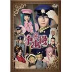 音楽劇 千本桜〈2枚組〉 (DVD) (2枚組) (2017/3/8発売)