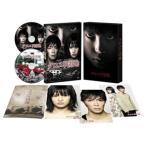 クロユリ団地 プレミアム・エディション(DVD)(2枚組) (2013/10/4)画像