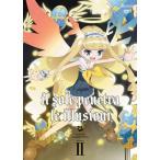 幻影ヲ駆ケル太陽 2(DVD) (2013/10/23)