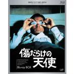 傷だらけの天使 BD-BOX(ブルーレイ)(3枚組) (2013/9/18)