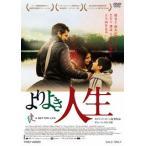 よりよき人生(DVD) (2013/10/11)