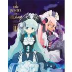 幻影ヲ駆ケル太陽 3(ブルーレイ)(初回出荷限定)(2013/