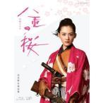 【送料無料】NHK大河ドラマ 八重の桜 完全版 第壱集 Blu-ray BOX(ブルーレイ)(4枚組) (2013/10/23)